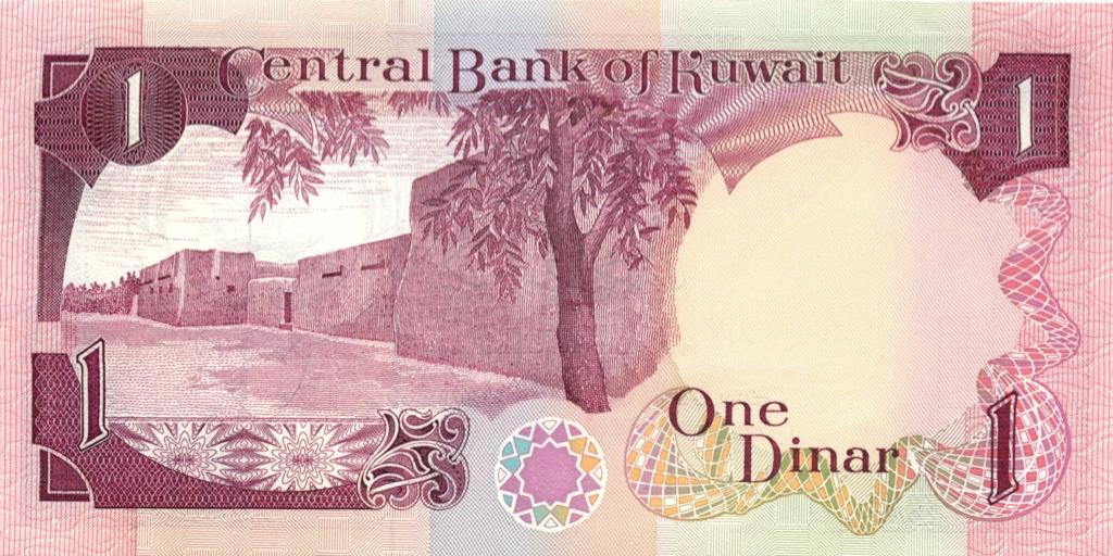 1 динар (Кувейт)
