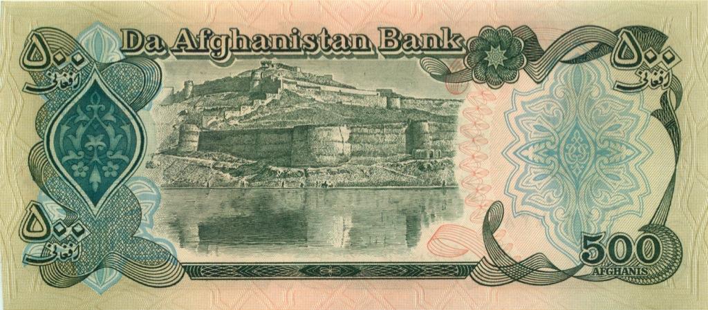 500 афгани (Афганистан)