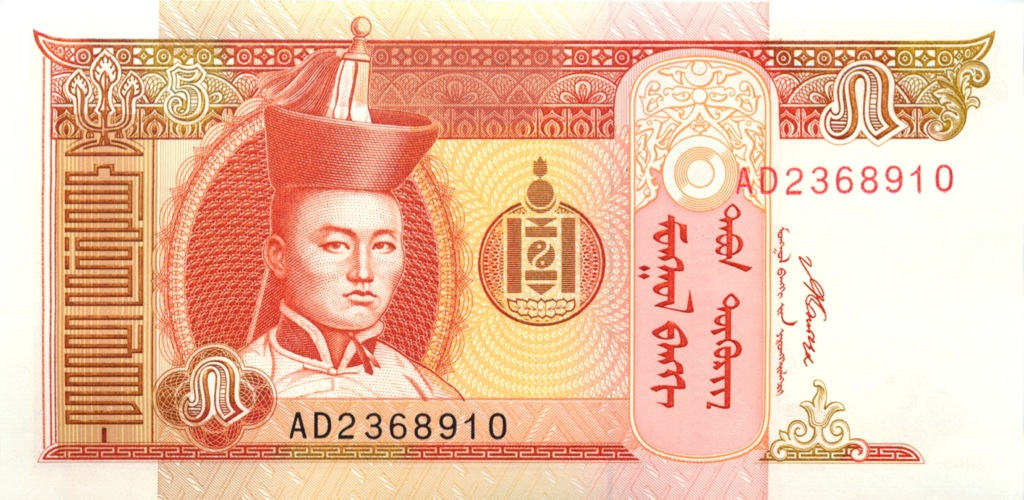 5 тугриков 2008 года (Монголия)