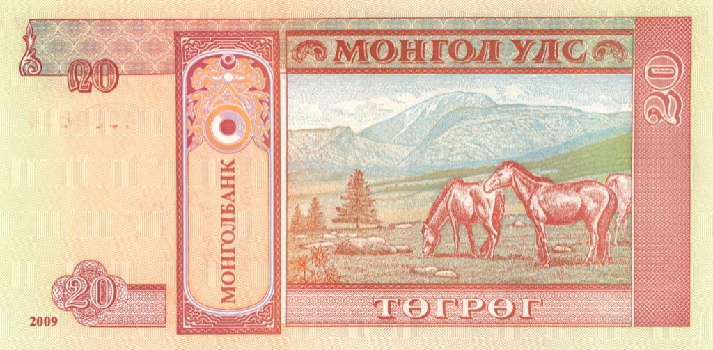 20 тугриков 2009 года (Монголия)