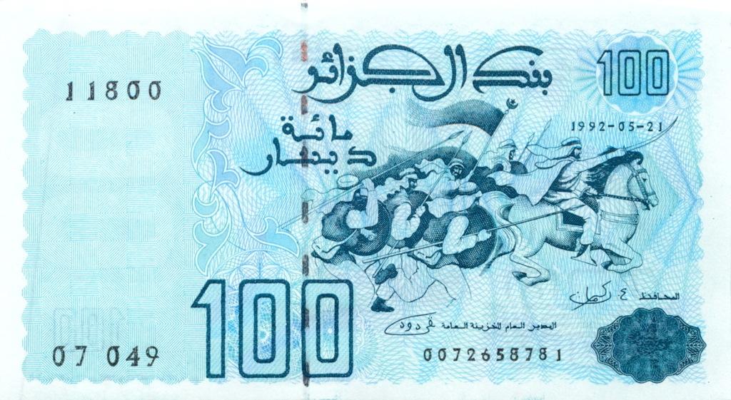 100 динаров (Алжир) 1992 года
