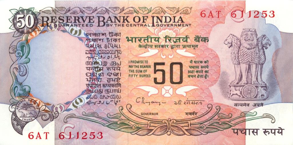 50 рупий (Индия)