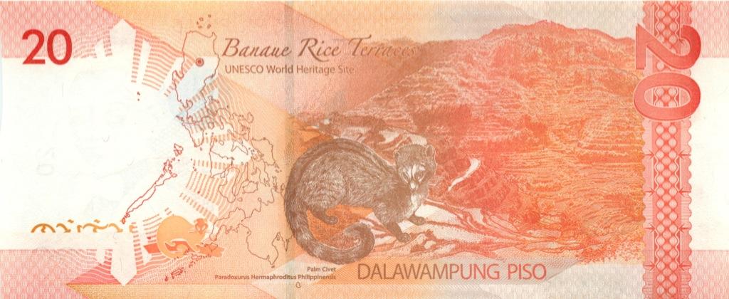 20 песо 2014 года (Филиппины)