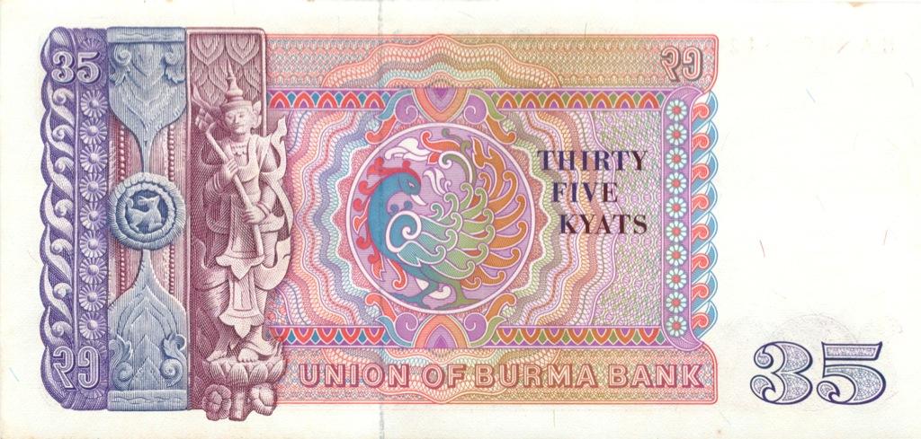35 кьят (Бирма)