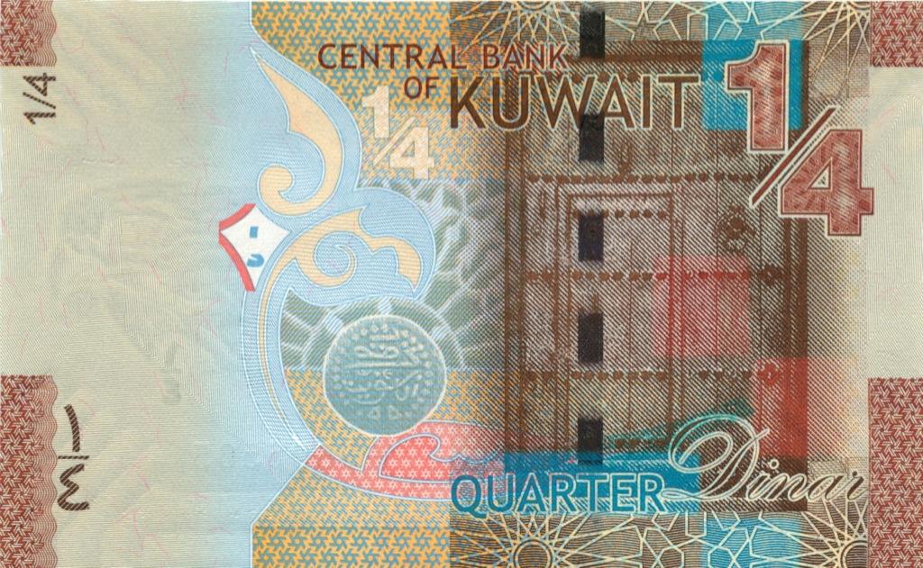 1/4 динара (квотер), Кувейт