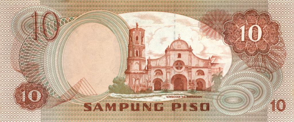 10 песо 1949 года (Филиппины)
