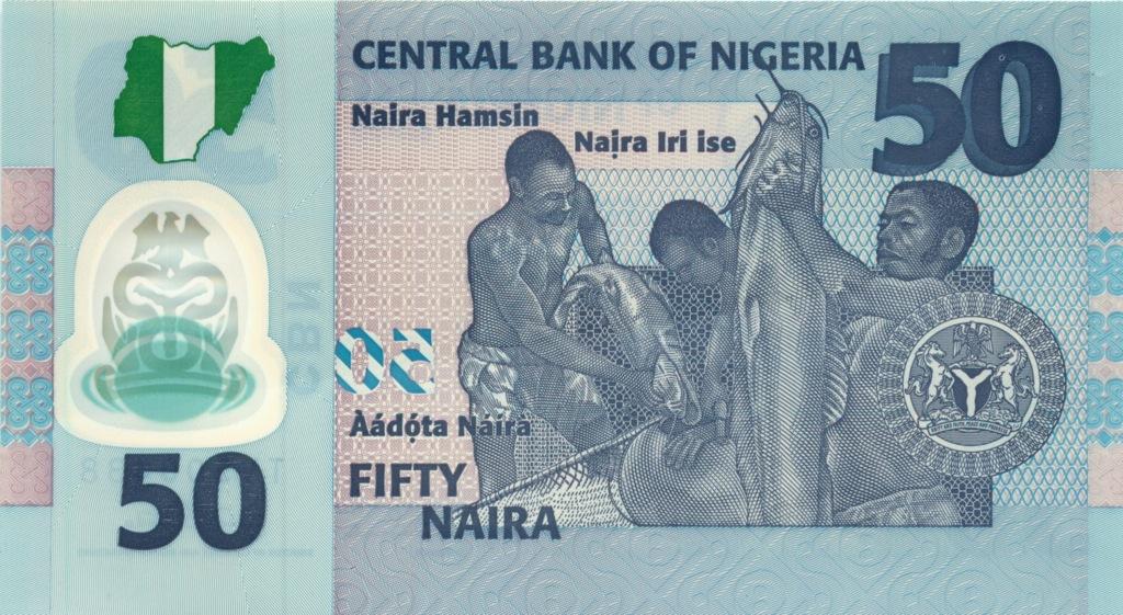 50 найра 2009 года (Нигерия)