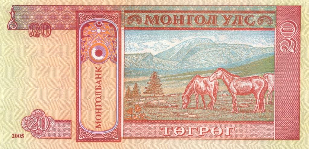 20 тугриков 2005 года (Монголия)