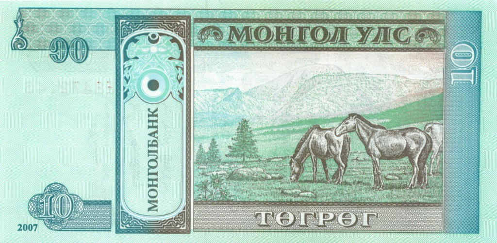 10 тугриков 2007 года (Монголия)