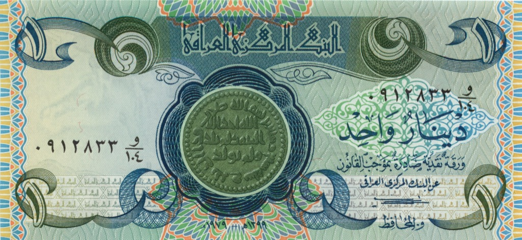 1 динар (Ирак)