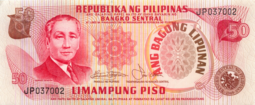 50 песо 1949 года (Филиппины)