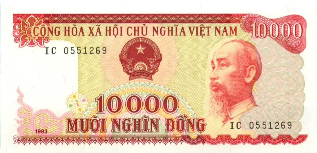 10000 донгов 1993 года (Вьетнам)
