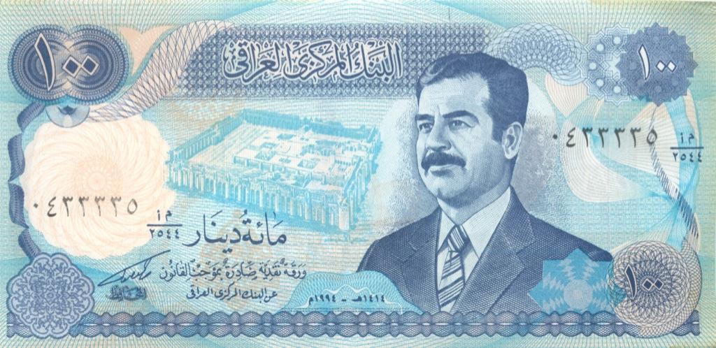 100 динаров (Ирак)