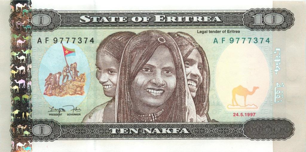 10 накфа (Эритрея) 1997 года