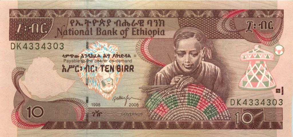 10 бир (Эфиопия) 2006 года