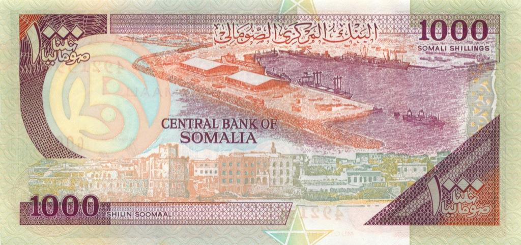 1000 шиллингов (Сомали) 1996 года