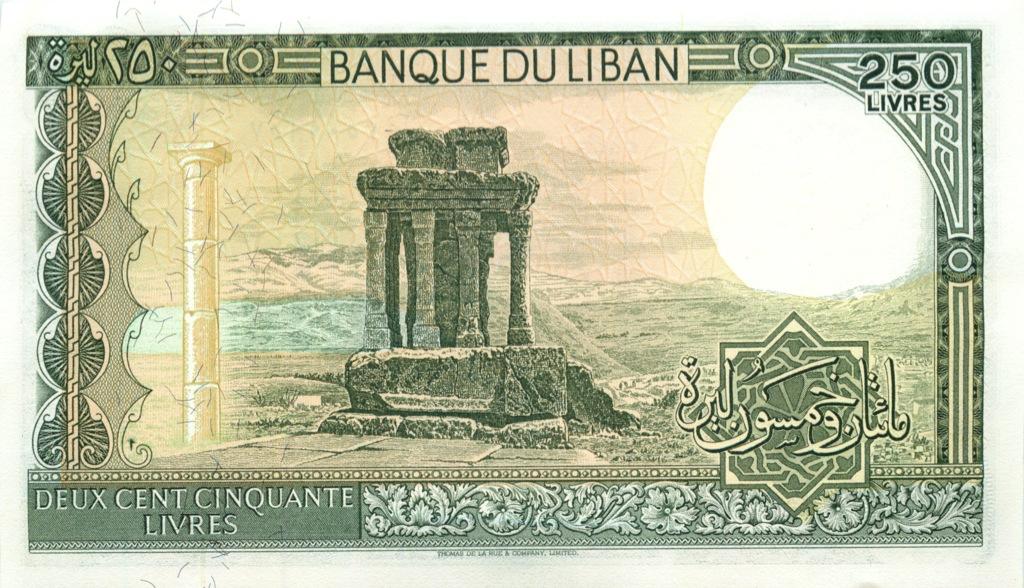 250 ливров (Ливан)