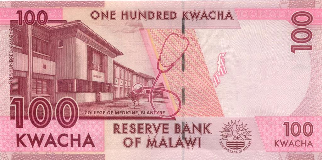 100 квач (Малави) 2013 года
