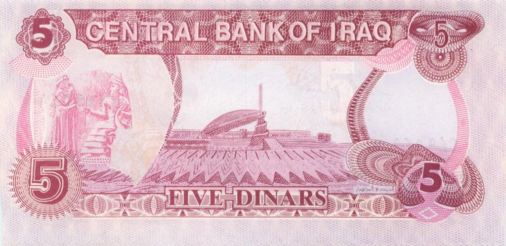 5 динаров (Ирак)