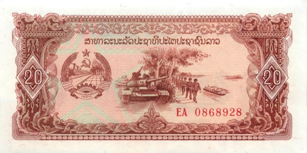 20 кип (Лаос)