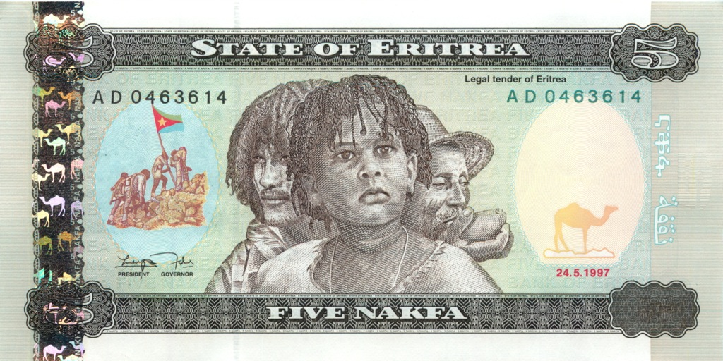 5 накфа (Эритрея) 1997 года