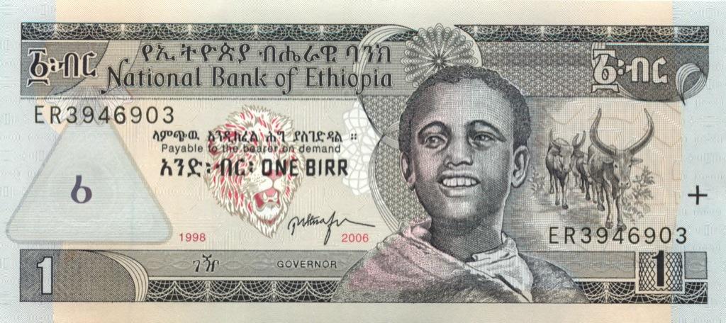 1 бир (Эфиопия) 2006 года