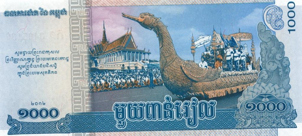 1000 риелей (Камбоджа)