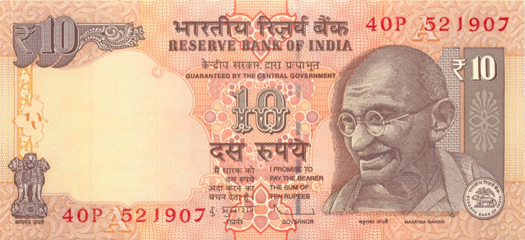 10 рупий (Индия)