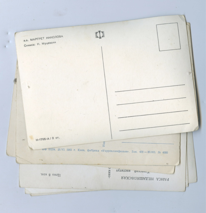 Набор открыток «Артисты» (12 шт.) (СССР)