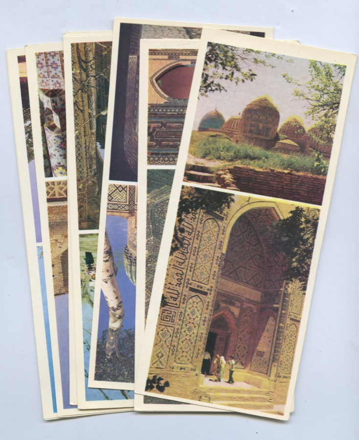 Набор открыток «Самарканд» (13 шт.) (СССР)