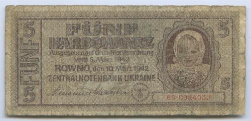 5 карбованцев (Немецкая оккупация Украины) 1942 года (Германия (Третий рейх))