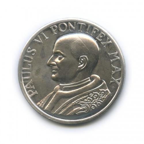 Жетон «Paulus VIPontifex Max» (Ватикан)