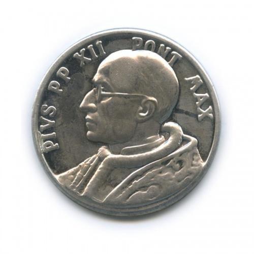 Жетон «Pivs PPXII Pont Max» (Ватикан)
