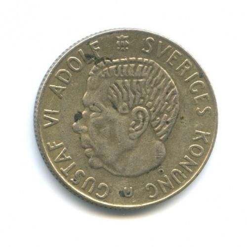 1 крона 1963 года (Швеция)