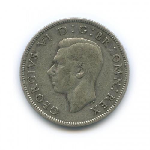 2 шиллинга (флорин) 1939 года (Великобритания)