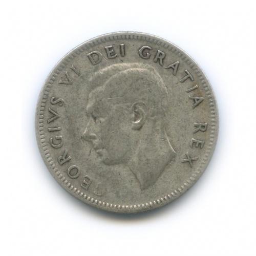 25 центов (квотер) 1949 года (Канада)