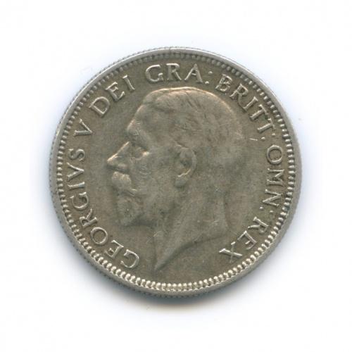 1 шиллинг 1935 года (Великобритания)