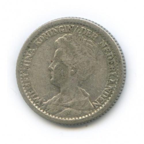 25 центов 1917 года (Нидерланды)