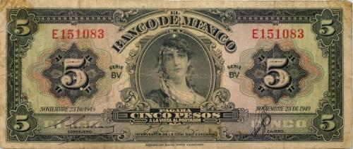 5 песо 1949 года (Мексика)