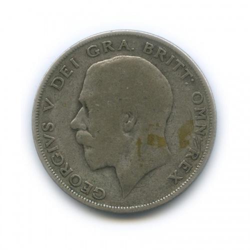 ½ кроны 1926 года (Великобритания)