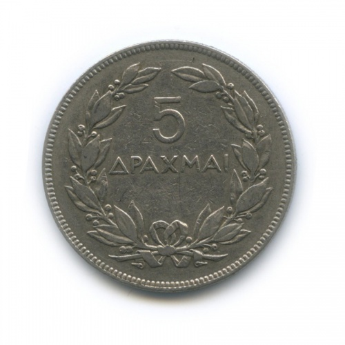5 драхм 1930 года (Греция)