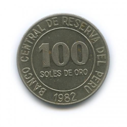 100 солей 1982 года (Перу)
