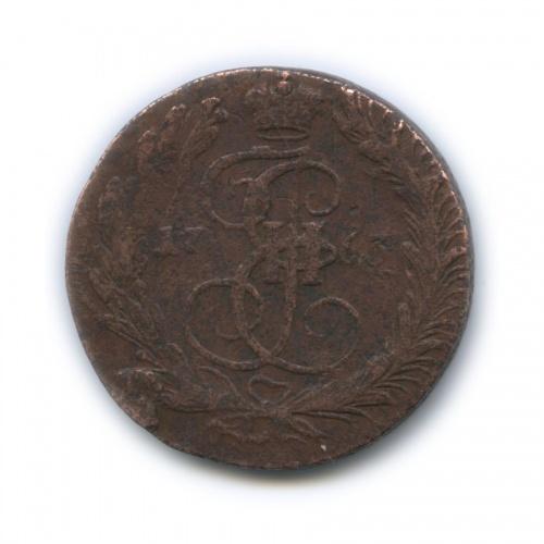 5 копеек 1763 года ЕМ (Российская Империя)