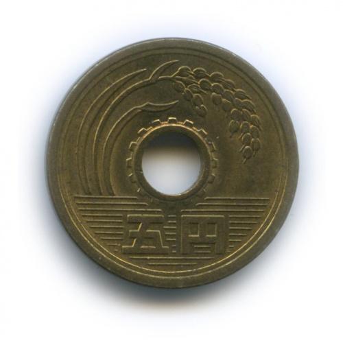 5 йен 1979 года (Япония)