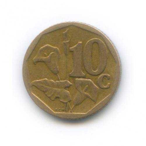 10 центов 2008 года (ЮАР)