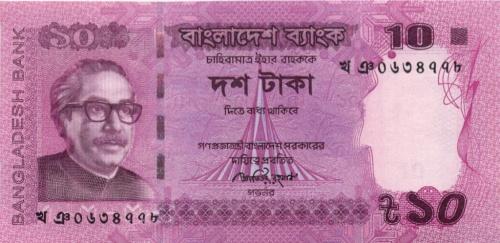 10 така (Бангладеш) 2013 года