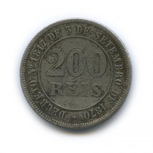 200 рейс 1874 года (Бразилия)