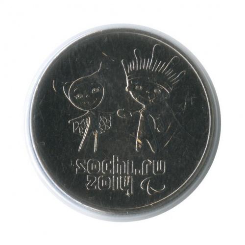 25 рублей — XIзимние Паралимпийские Игры, Сочи 2014 - Талисманы (взапайке) 2013 года (Россия)