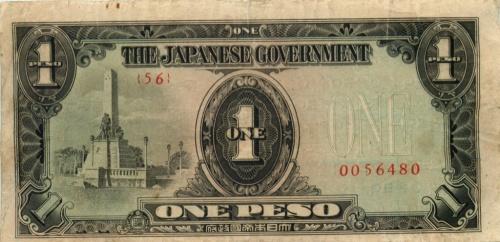 1 песо (оккупация Филиппин) (Япония)