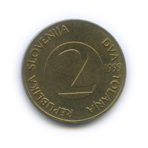 2 толара 1999 года (Словения)